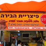 HaBira Pizza - 222 Jaffa Street