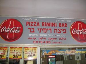 Rimini Pizza Storefront