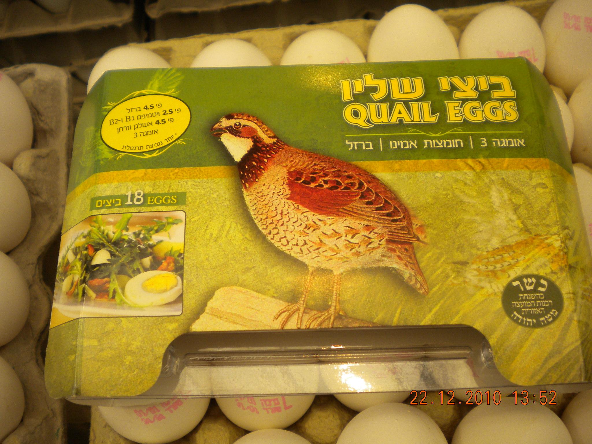 Jerusalem Kosher News » Quail Eggs on Sale in Machane Yehuda