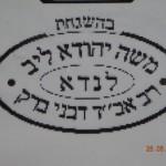 r-landau-logo