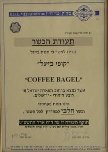 Rav Rubin Mehadrin (dairy)