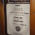 red-heifer-ou-certificate