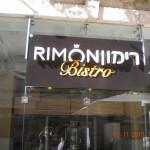 rimon-small