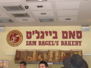Sam Bagel's Storefront