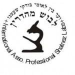 shatnez-testers-logo1
