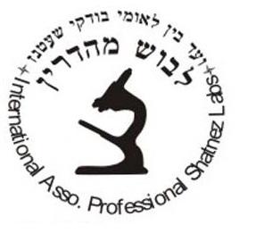 shatnez-testers-logo3