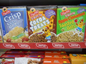 Shoprite cereals for sale too, these with an OU