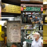 shuk-collage-small