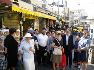 Machane Yehuda Shuk tour 1 - Aug. 3, 2009