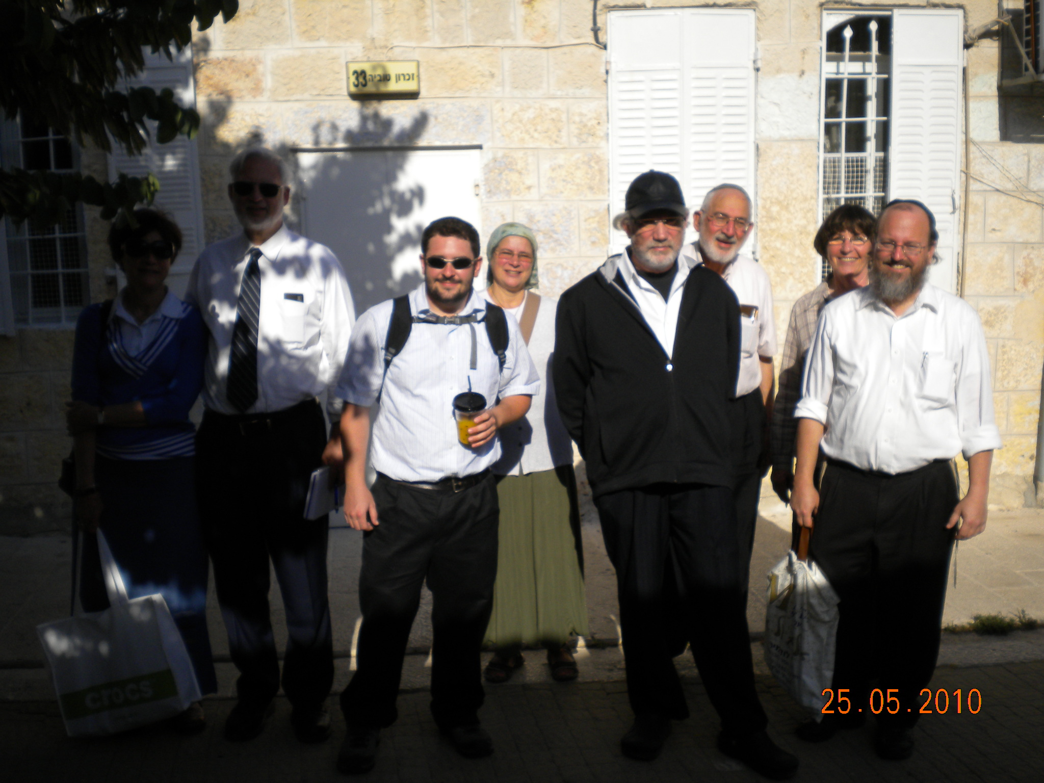 shuk-tour-22010