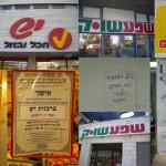 supermarkets-collage-small