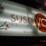 sushiya-sign