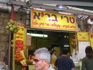 Ta'ri & Ba'ri Fruit Bar -No Hechsher here folks