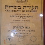 Tavon Pizza - T. Rabbinate Mehadrin