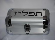 tefilin suitcase