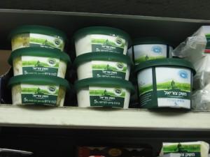Tzuriel Cheese - New Label