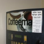 A vending machine with Eida Chareidit products