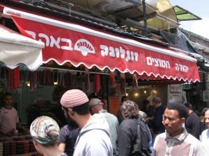 Yehuda Chamutzim canopy