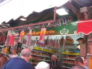 yehuda-chamutzim-showing-strauss-sign